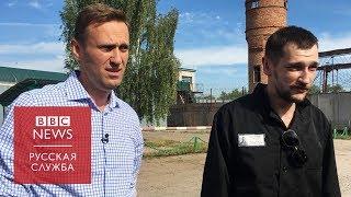 """""""Хочу домой и окрошки"""": Олег Навальный вышел на свободу"""