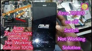 Asus z010d power key not working - 免费在线视频最佳电影电视