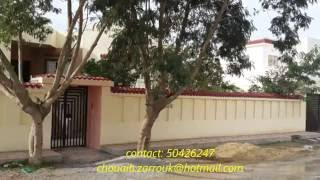 villa à vendre à Mornag ben arous tunis