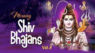 Monday Morning Shiv Bhajans Full Audio Songs Juke Box