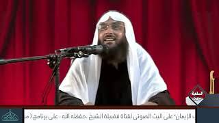 بين الإمام الألباني والفقهاء، محاضرة سؤر البهائم - الشيخ محمد حسن عبدالغفار