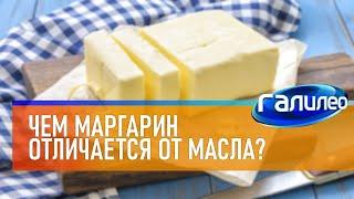 Обманчивые ГОСТы: 6 вредных советских продуктов