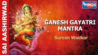 Ganesh Gayatri Mantra By Suresh Wadkar - Full Mantra With Hindi Lyrics - Ganesh Bhakti Songs