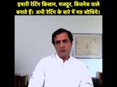 श्री राहुल गांधी COVID -19 पर मीडिया को संबोधित करते
