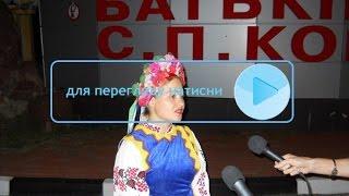 Чекають повернення бійців 30 Новоград-Волинської бригади