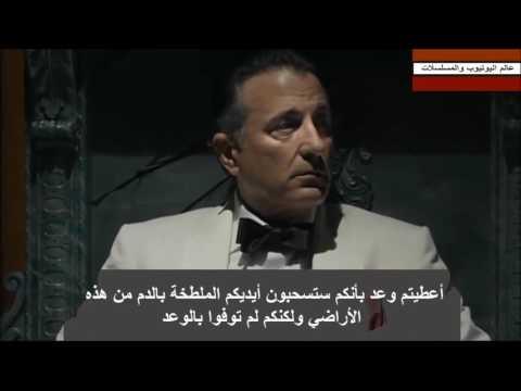 إعلان وادي الذئاب الجزء التاسع مدبلج باللهجة الجزائرية - قريبا على قناة الشروق TV