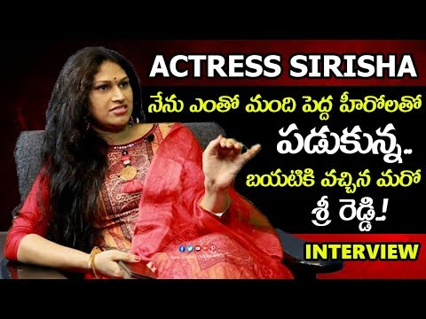Actress Sirisha Exclusive Interview || Actress Sirisha About Tollywood Industry || NSE