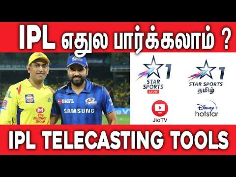 Dream 11 IPL 2020 எதுல பார்க்கலாம் | Star Sports |..