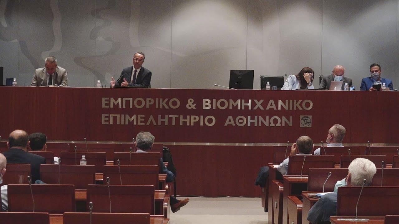 Ομιλία Χρ. Σταϊκούρα για το Ταμείο Ανάκαμψης και Ανθεκτικότητας – Ελλάδα 2.0