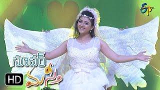 Kotha Kotha Basha Song   Shriya Sharma Dance Performance   Super Masti   Tenali   2nd April 2017