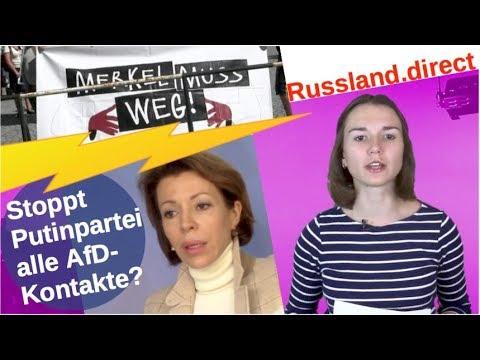 Stoppt Putinpartei alle AfD-Kontakte? [Video]