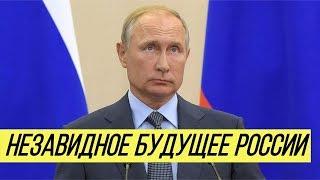 Путин и без санкций развалит Россию
