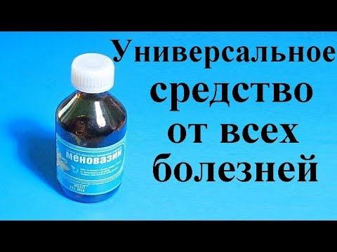 Можно при гипертонии пить корвалол