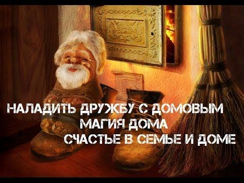Песня новый год пусть нам счастье принесет