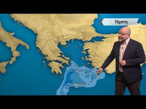 ΔΕΛΤΙΟ ΚΑΙΡΟΥ με τον Σάκη Αρναούτογλου | 20/10/2020 | ΕΡΤ