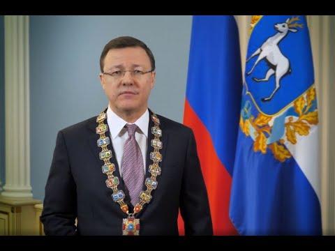 Дмитрий Азаров поздравил жителей региона со 170-летним юбилеем Самарской губернии