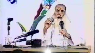 English translated: Sheikh Mohammed Salih Al Uthaymeen about Friendship