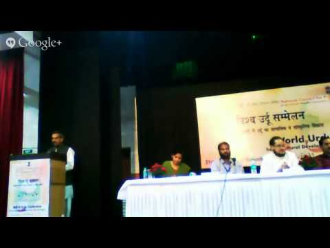 National Council for Promotion of Urdu language-NCPUL video cover2