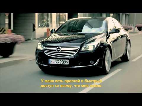 Opel  Insignia Седан класса D - рекламное видео 4