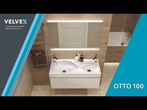 Комплект мебели Velvex Otto 100 белый глянец
