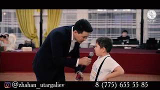 Тамада, Асаба, Шоумен 2018 Жахан Утаргалиев 8-775-655-55-85