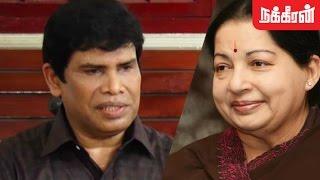 அதிமுகவில் இருந்து ஆனந்தராஜ் விலகல்  Anandaraj Emotional Speech About Jayalalitha