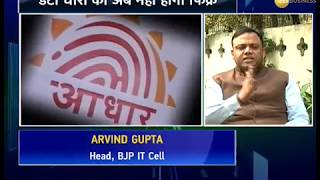 UIDAI introduces virtual ID to improve Aadhaar security