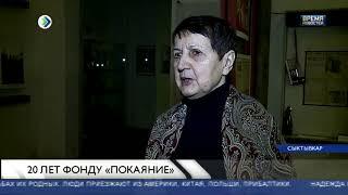 Новости партнеров: «20 лет работы историков в сжатом виде» | Kholo.pk