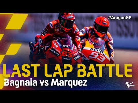 マルケス vs バニャイア MotoGP 2021 第13戦アラゴンGP ラストラップ動画