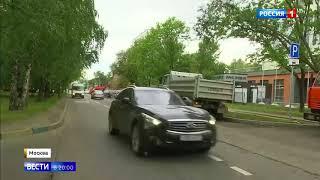 Какие улицы в Москве переименовали