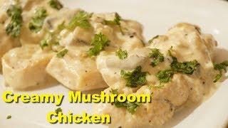 Creamy Mushroom Chicken Recipe | One Pan Creamy Mushroom Chicken | Garlic Herb  Mushroom Cream Sauce