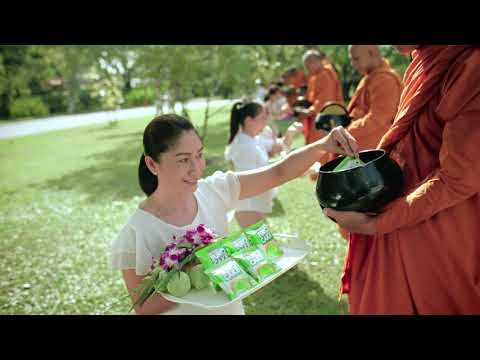 HAPPINESS IS EVERYWHERE เพิ่ม PACK MELON