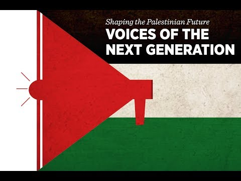 Breakout: Shaping the Palestinian Future: Voices of the Next Generation
