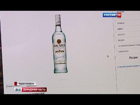 Recuperato da alcolismo in Ufa