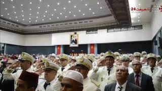 أجواء الاستماع الى الخطاب الملكي ل 20 غشت 2017 بمقر ولاية مراكش اسفي