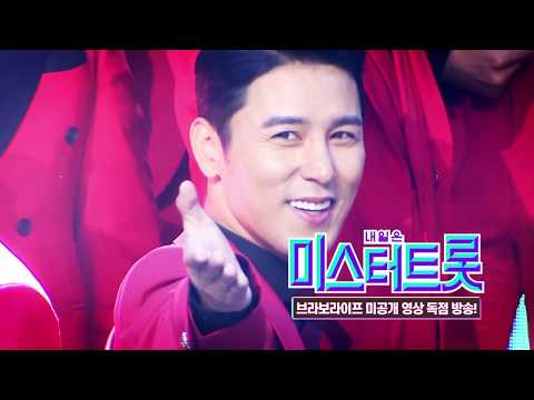 [U+tv] 브라보라이프, '미스터트롯 미공개 영상' 독점 공개!