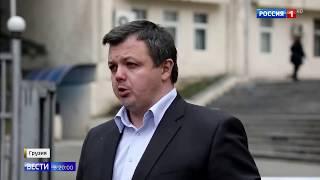 Украинских националистов задержали в Грузии