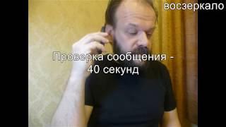 Звонок на прямую линию Владимиру Путину