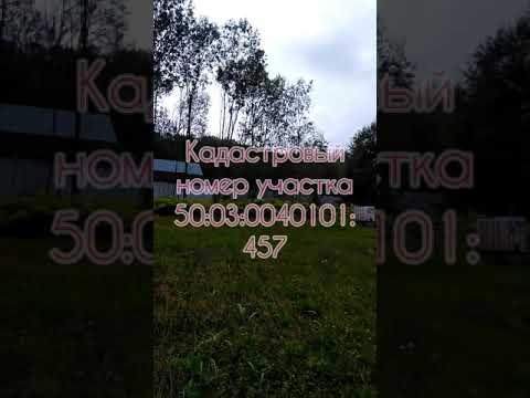 #Участок земли под #строительства #дома #деревня #Давыдково #Клин #АэНБИ #недвижимость