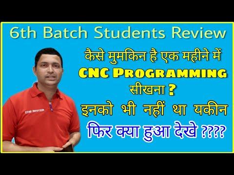 CNC Training & Placement / Star Infotech CNC Training Center ...