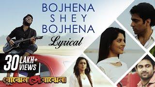 Bojhena Shey Bojhena Lyrical | Title Track | Arijit Singh | Soham | Abir | Payel | Mimi | SVF Music