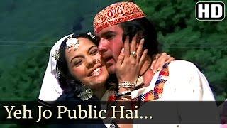 Public Hai Sab Janti Hai  Rajesh Khanna  Mumtaz  Roti  Kishore Kumar  Hindi Song