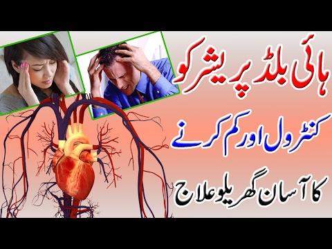 Natation utilisation dans lhypertension