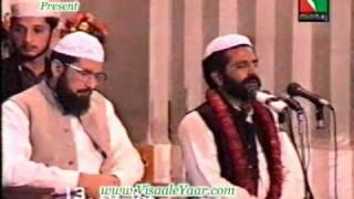 Arabic Naat(Wa Ahsano Minka Lam)Qari Zubaid Rasool R.A.By Visaal