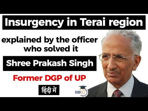 Insurgency in Tarai Region of India, How it started & how it was solved? Former UP DGP Prakash Singh