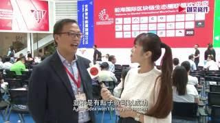 《世界青年創業論壇2016》袁國健 Andrew Yuen - 把握深港兩地優勢