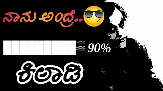 😎ಕಿಲಾಡಿ Kannada/ mass Boyz attitude /what