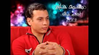 اغاني طرب MP3 اغنيه محمد حليم - احلى ملاك 2013   النسخه الأصليه تحميل MP3