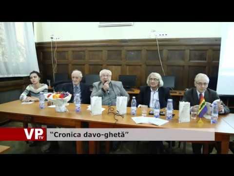 """Cronica davo-ghetă"""