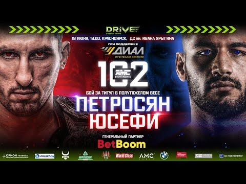 Армен Петросян – Хасан Юсефи / Petrosyan vs. Yousefi - video